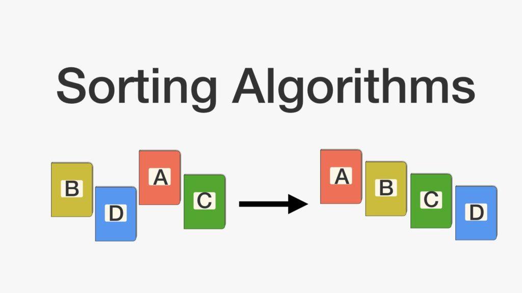 خوارزميات الترتيب