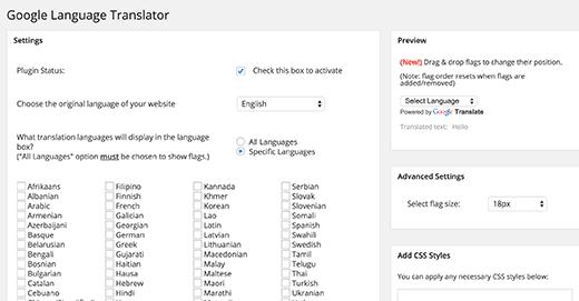 ترجمة جوجل لعمل موقع وبردبريس متعدد اللغات